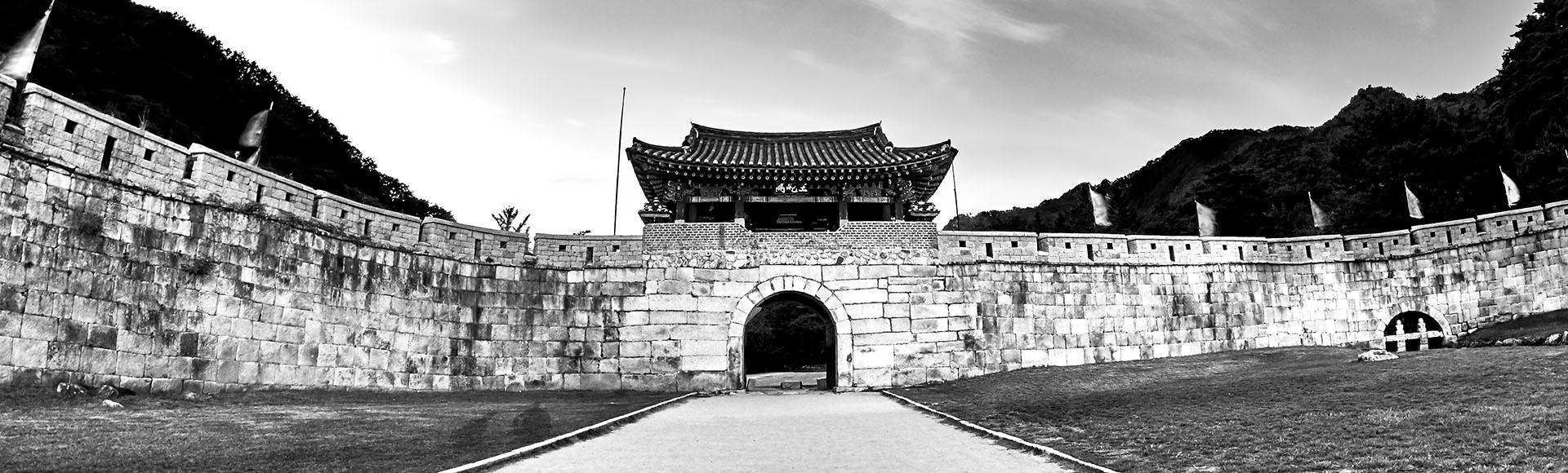 munkyung gate